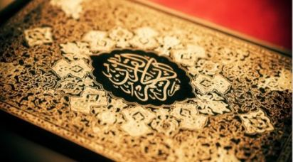 What-is-the-Quran1